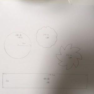 フェルトでデコレーションケーキのおもちゃを作る作り方の手順画像