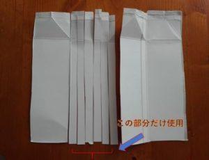 廃材を使ったボーリングセットを作る手順画像 width=
