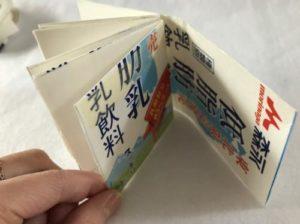 牛乳パックでシールブックを作る作り方の手順画像