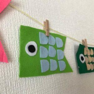 フェルトで端午の節句飾りを手作りする作り方の手順画像