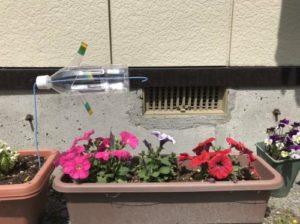 ペットボトルで風車を作る作り方の手順画像