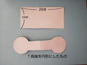"""ペットボトルキャップでカスタネットを作る作り方の手順画像"""" width="""