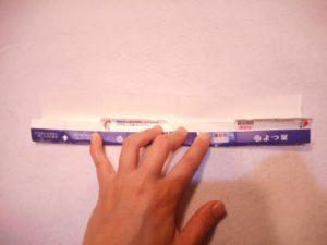 牛乳パックで手作りの輪投げを作る作り方の手順画像