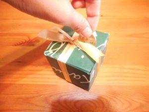 牛乳パックで貯金箱を作る作り方の手順画像