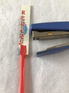 ストローで作る竹とんぼの作り方の手順画像