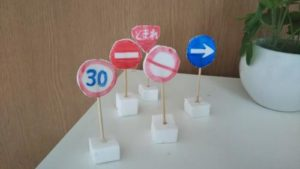 発泡スチロールでトミカの道路標識を作る作り方の手順画像